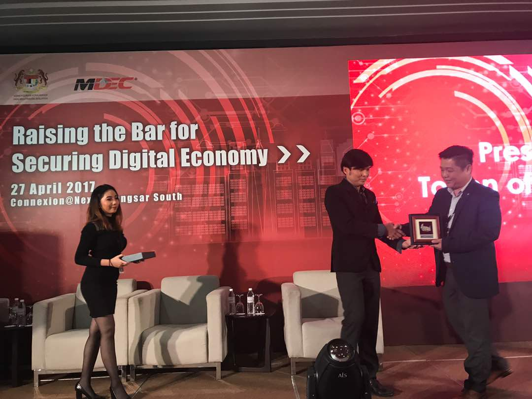 Cybersecurity Conference : Raising the Bar for Securing Digital Econom